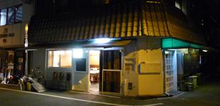 『般°若』大阪福島店