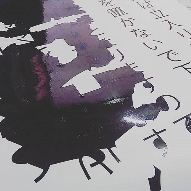 日本語の切り文字は複雑すぎてもはや手術。