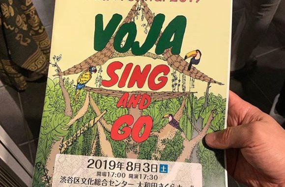 VOJAの夏コンサートにご招待頂き渋谷へ。器楽も良いけどやはり肉声は最高の楽器ですね!フライヤーのメインビジュアルを描かせて頂きました。.