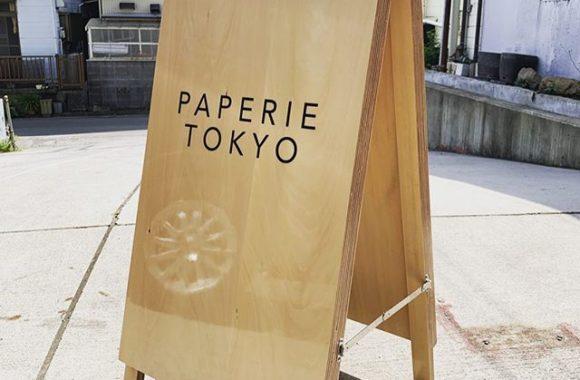 オリジナルのA看板を製作。合板の厚みと鏡面磨きが贅沢なシンプルデザインです